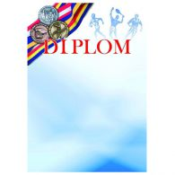 DIPLOM Olympiáda 250g papier A4 bal. 20ks 212525